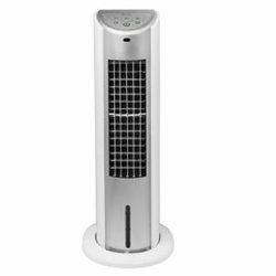 ヤマゼン FCR-GA402(WS) 冷風扇 ホワイトシルバー