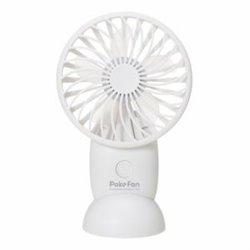 スリーアップ HD-T1913WH 充電式ポケットファン「Poke Fan」 ホワイト