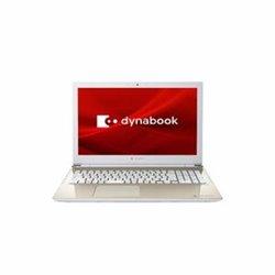 Dynabook P1X6NPEG ノートパソコン dynabook X6/NG サテンゴールド