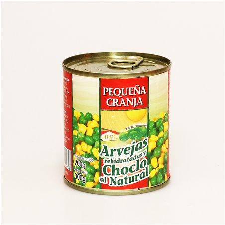 PEQUENA GRANJA Arvejas Rehidratadas y Choclo al Natural 300g ペケーニャ グランジャ コーン&グリーンピース