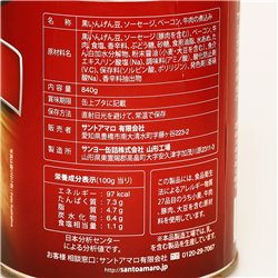 FEIJOADA SANTO AMARO 840g 黒いんげん豆 ソーセージ ベーコン 牛肉の煮込み
