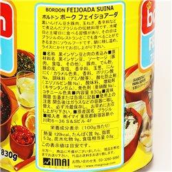 bordon FEIJOADA フェイジョアーダ 830g