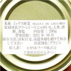 Oderich Seleta de Legumes 200g ミックス野菜