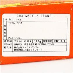 matte leao cha mate a granel 100g マテ茶