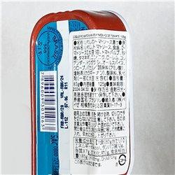 Coqueiro Sardinhas com molho de tomate  内容総量125g いわしのトマトソース漬け