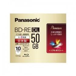 パナソニック 録画用2倍速ブルーレイディスク片面2層50GB(書換型)10枚パック LM-BE50P10