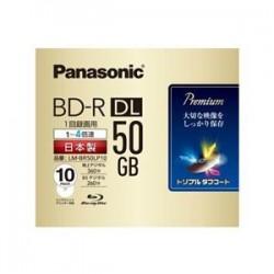 パナソニック 録画用4倍速ブルーレイディスク片面2層50GB(追記型)10枚パック LM-BR50LP10