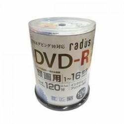 ラディウス RVRC470-S100-6116 ビデオ録画用 DVD-R 120分 100枚