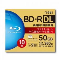 radius(ラディウス) RVBD50-C10-312 長時間1回録画用 1-2倍 50GB 10枚