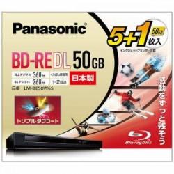 パナソニック 録画用 BD-RE DL 1-2倍速 50GB 5+1枚 LM-BE50W6S