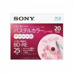 ソニー 20BNE1VJCS2 ビデオ用ブルーレイディスク 20枚パック