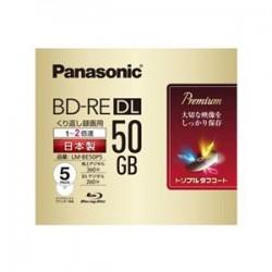 パナソニック 録画用2倍速ブルーレイディスク片面2層50GB(書換型)5枚パック LM-BE50P5