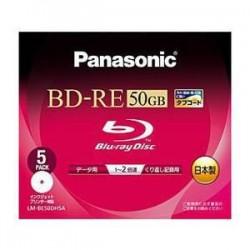 Panasonic BD-R DLデータ用 5枚入り LMBE50DH5A
