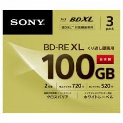 ソニー 2倍速BD-RE XL 3枚パック 100GB ホワイトプリンタブル 3BNE3VCPS2